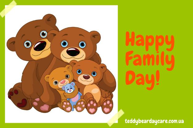 Поздравляем с Днём семьи!