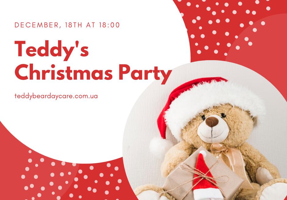 Teddy Bear Daycare зовет всех на праздник!