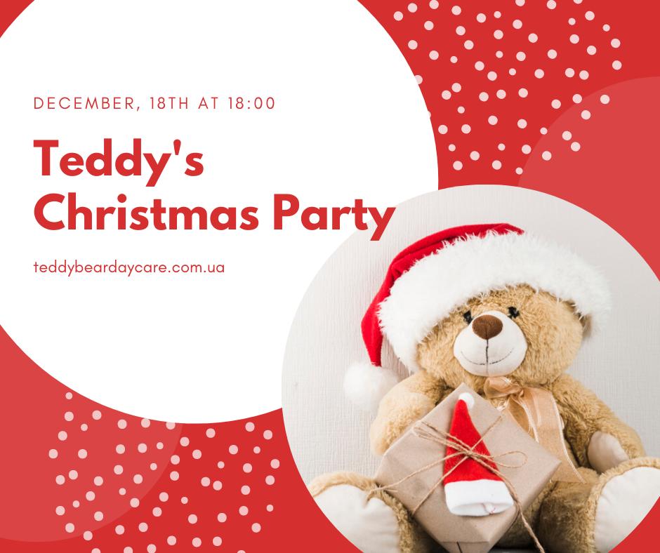 Teddy Bear Daycare кличе всіх на свято!